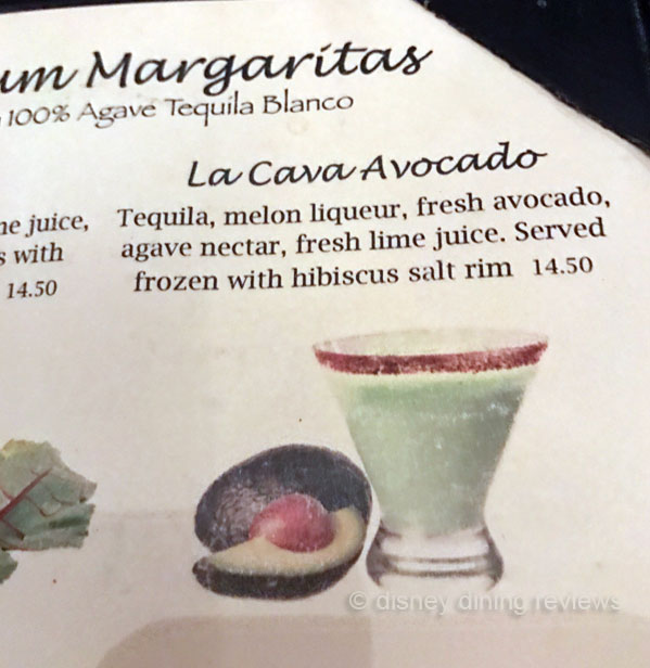 hacienda-san-angel-menu-item-margarita